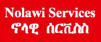 Logo خزمەتگوزاریی نۆلاوی ئەتیۆپیا
